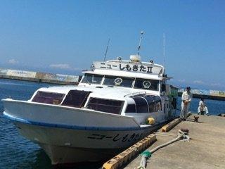 Sai-Hotokegaura Sightseeing Boat