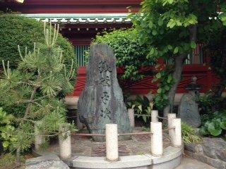 Zenigata Heiji Monument