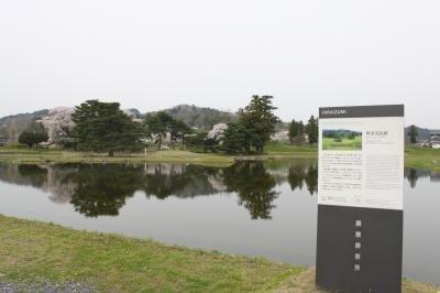 Site of Muryoko-in