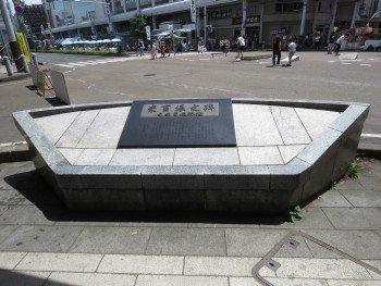 米百俵の碑