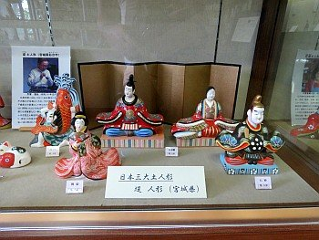 Japan Clay Dolls Museum