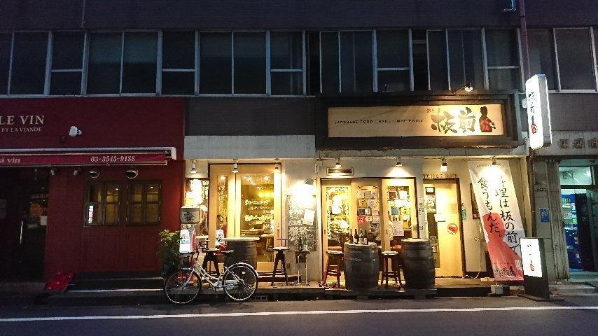 Sotetsu Fresa Inn Ginza-Sanchome