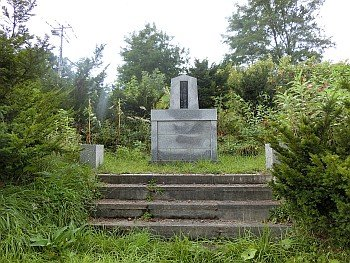 Monument of The Site of Mitsui Bibai Kogyosho
