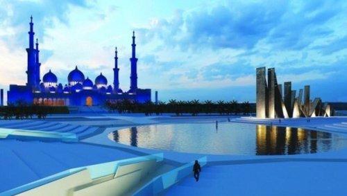Wahat Al Karama (Oasis of Dignity)