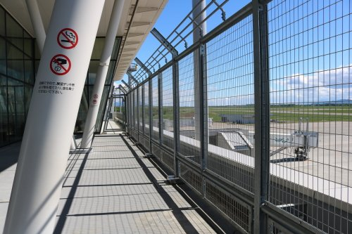 Asahikawa Airport Observation Deck