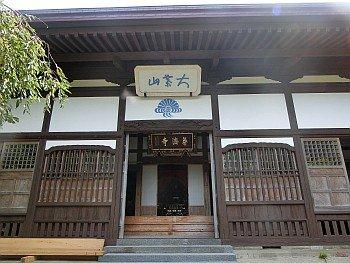 Fusai-ji Temple