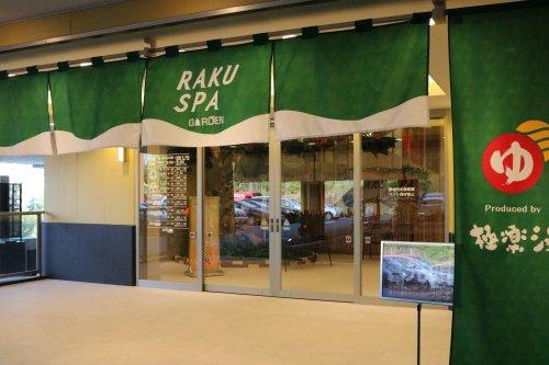 Raku Spa Garden Nagoya