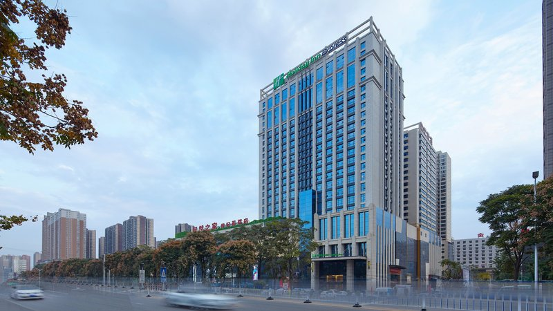 Holiday Inn Express Baoji City Center