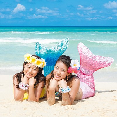 Sunayama Beach Marine Club