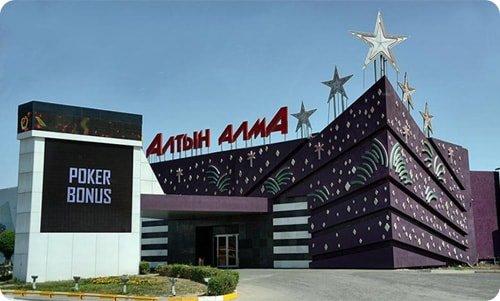 Altyn Alma City