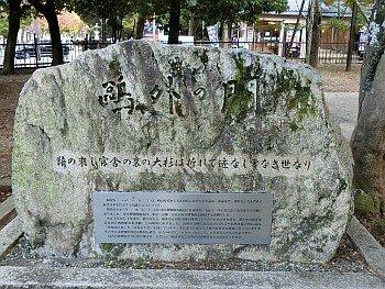Ogai Gate