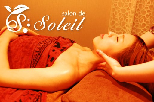 Salon de Soleil
