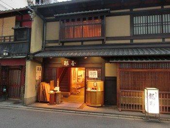 Ryoma Street