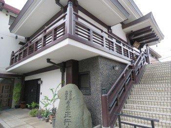 Jukozan Shogyo-ji Temple
