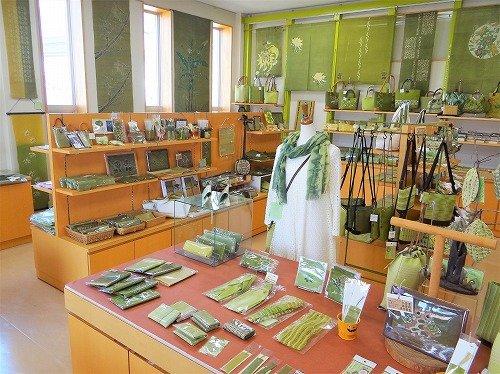 Tomigusuku Sugarcane Dye Cooperative
