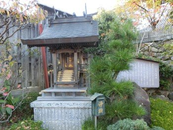 The Site of Komachinomiya