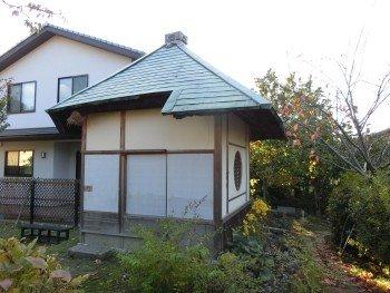 Shiki Garden