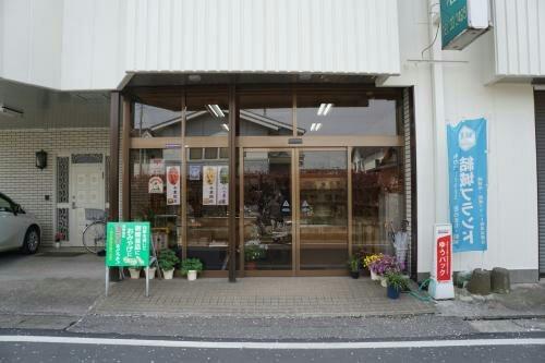 Mizukawa Shoten