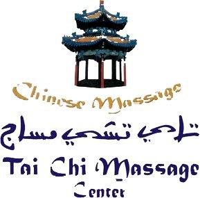 Tai Chi Massage - Chinese Spa for Men