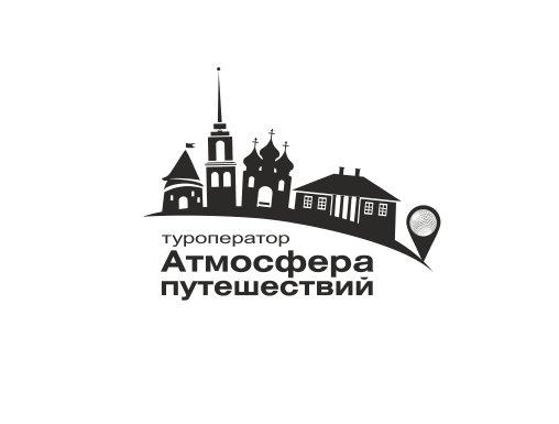 Atmosphere Travel