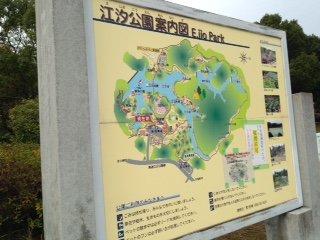 Ejio Park
