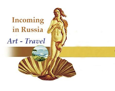 Art-Travel DMC Russia