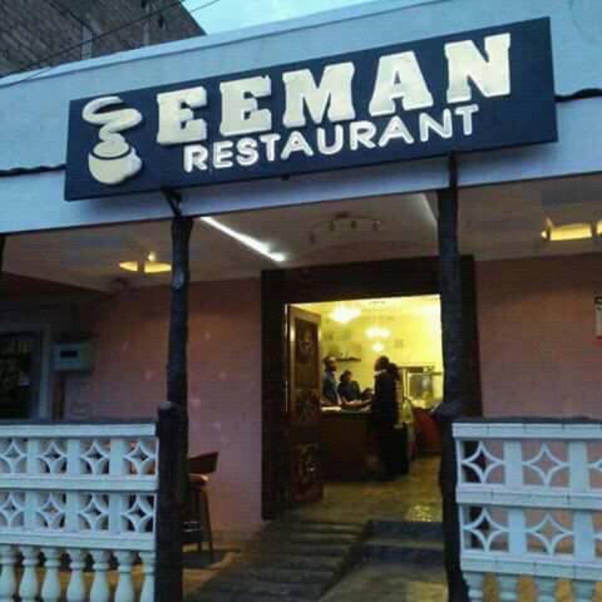 Eeman Restaurant
