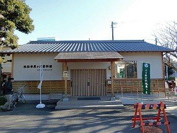 Saigagake Old Battlefield Monument
