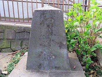 Tsukuda-Jima Tosen Monument Monument