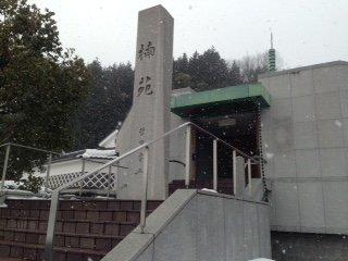 Kusunokien Mishimashokuhin Museum