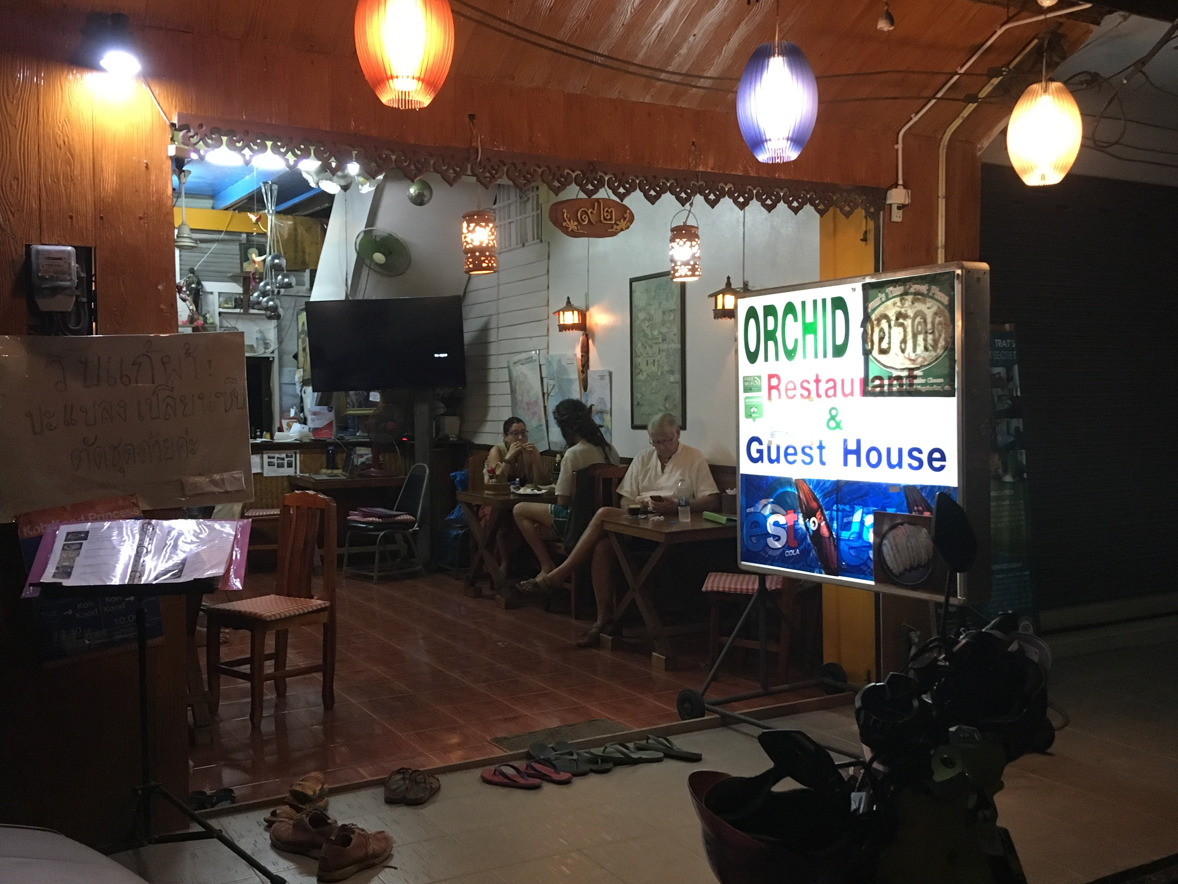 Orchid Restaurant - Guesthouse