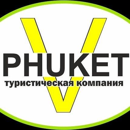 V phuket