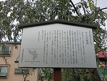 Seikoku-ji Temple
