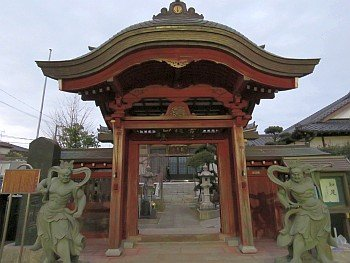 Saimon-ji Temple