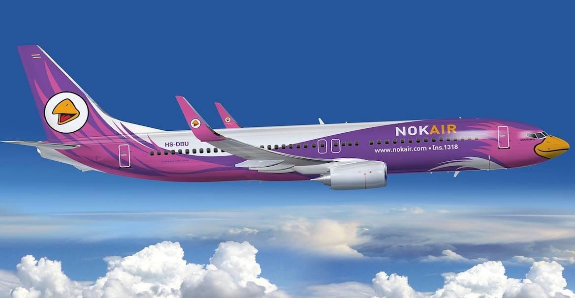plane photo DD