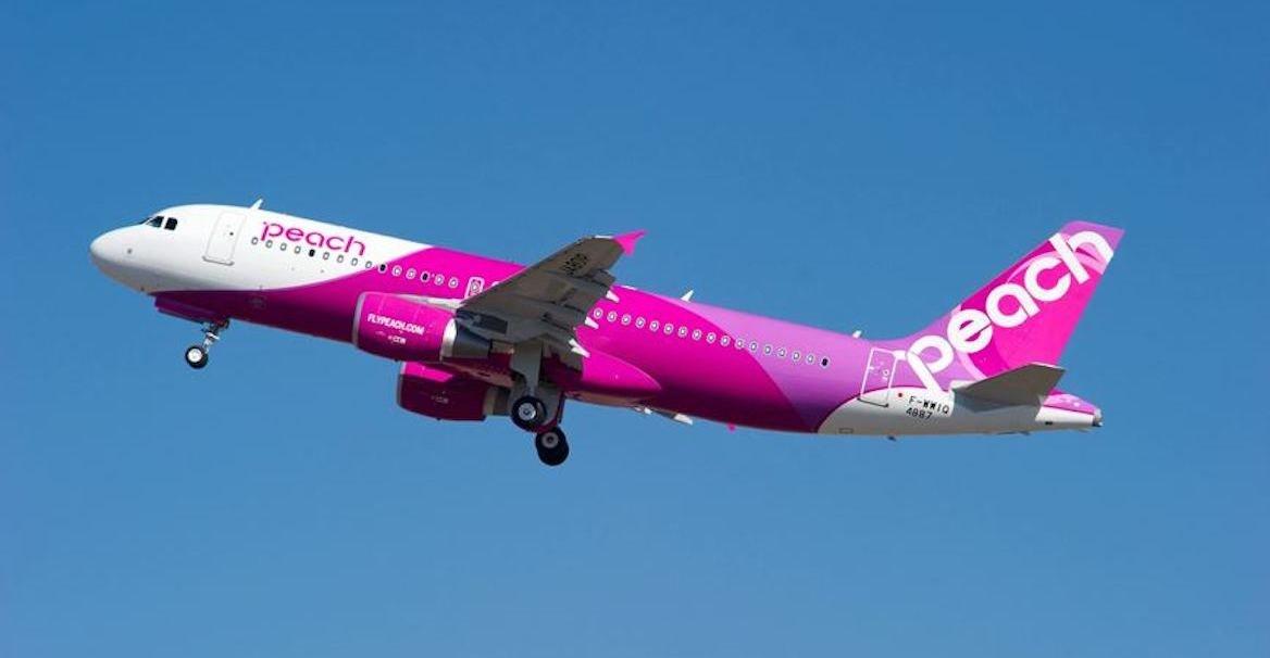 plane photo MM