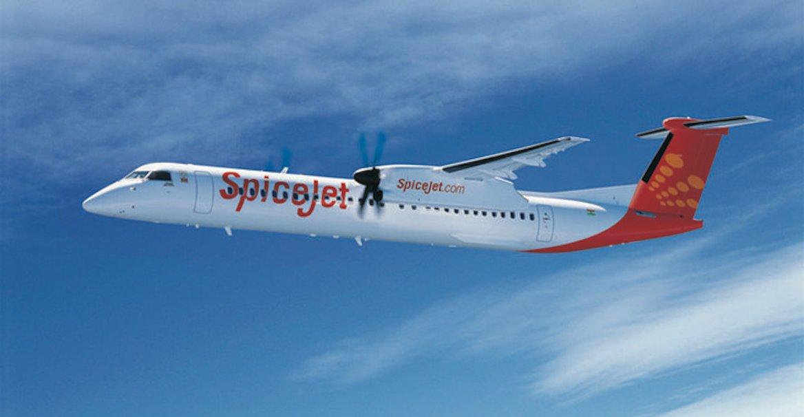 plane photo SG