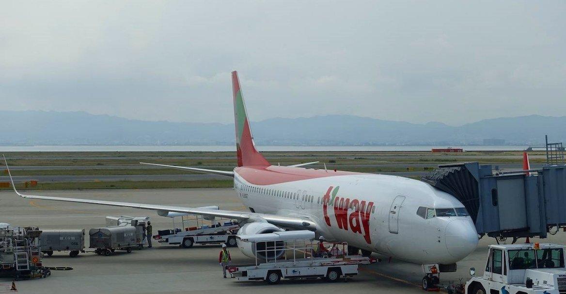 plane photo TW