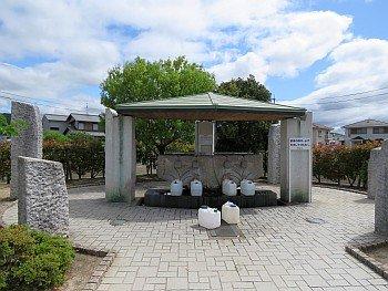 Omachi Aqua Garden