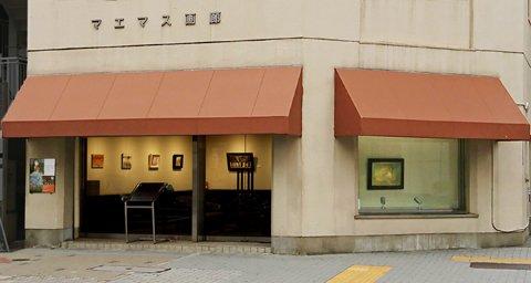 Maemasu Gallery