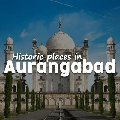 ‪Aurangabad by Local‬