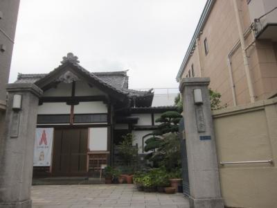 Shogyo-in Temple