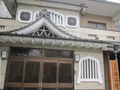 Choko-in Temple