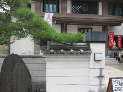 Enryuin Temple