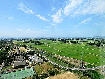 Toyama-chiku Koikiken Clean Center Observatory