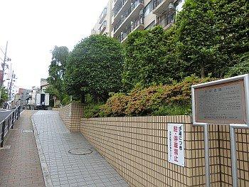 Masago Ruins