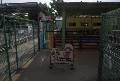 Kamichiba Sunahara Park