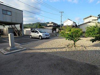 The Site of Ikeda Mitsumasako Osuzumisho