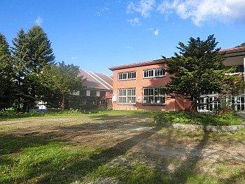 Seisa University (Former Raijo Elementary School)