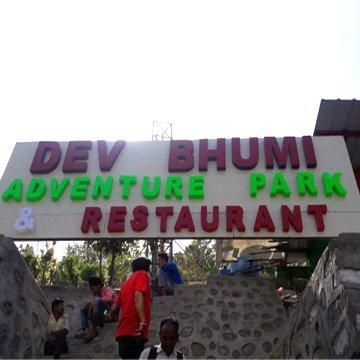 Devbhumi Adventure Park & Restaurant